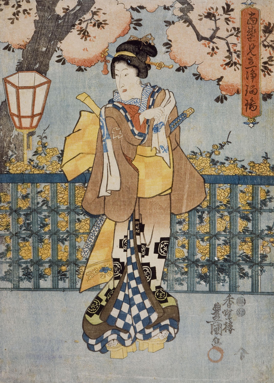 Utagawa Kunisada (Toyokuni III) - Namban joruri mitate - 1847-1848