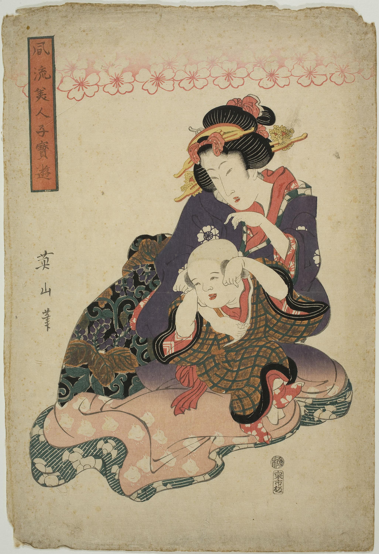 Kikugawa Eizan - Cortesana amb nen (Fûryû bijin kodakara asobi) - Cap a 1814-1817