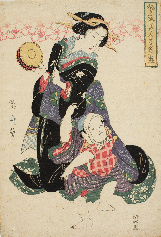 Kikugawa Eizan - Cortesana amb nen (Furyu bijin kodakara asobi) - Cap a 1814-1817