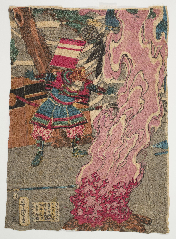 Utagawa Yoshitora - Minamoto no Yoshiie - 1856