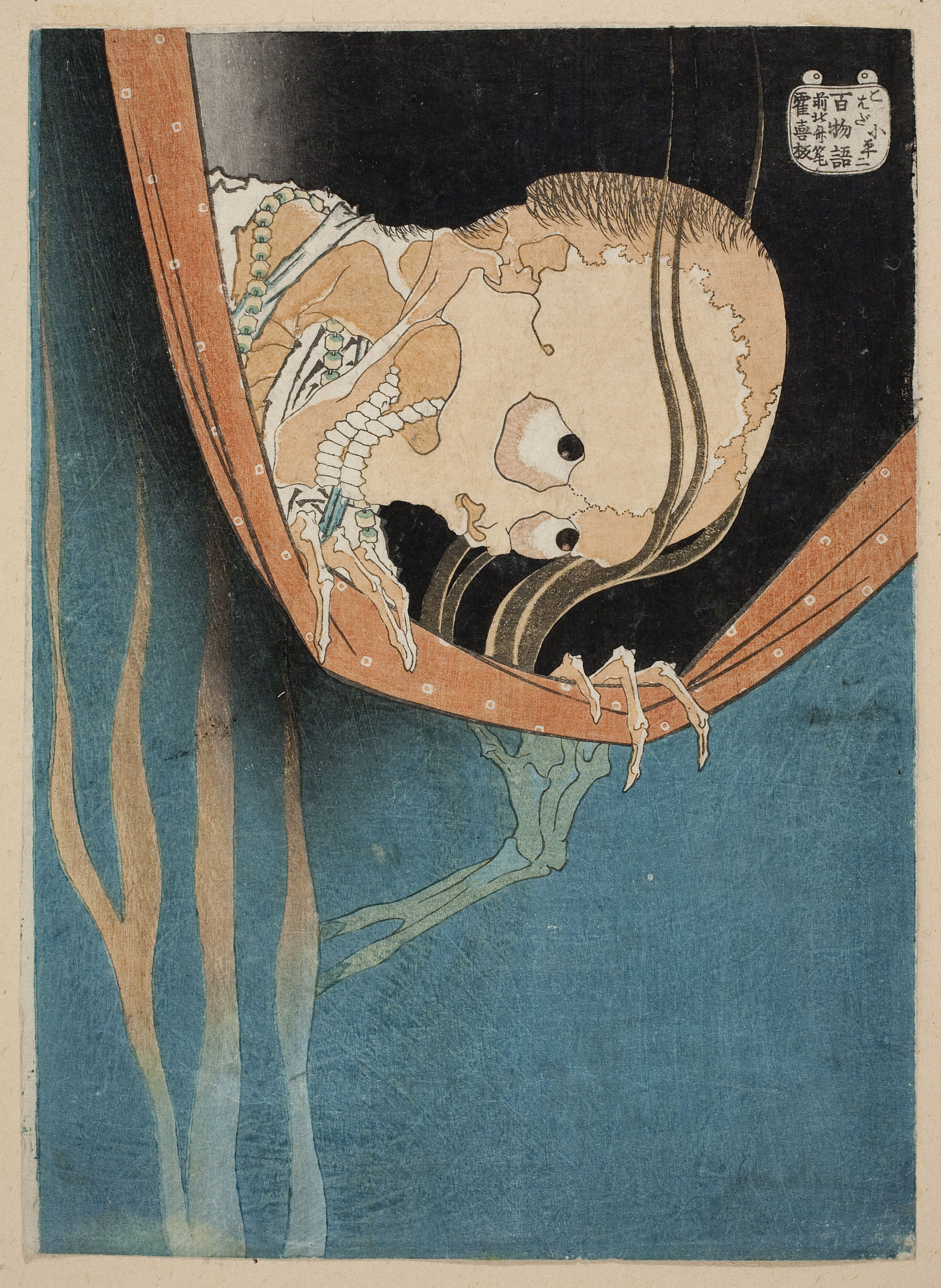 Katsushika Hokusai - The Ghost of Kohada Koheiji (One Hundred Ghost Stories) - 1831