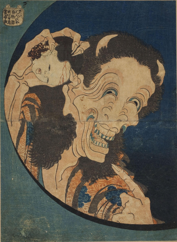 Katsushika Hokusai - Laughing Hannya (One Hundred Ghost Stories) - 1831