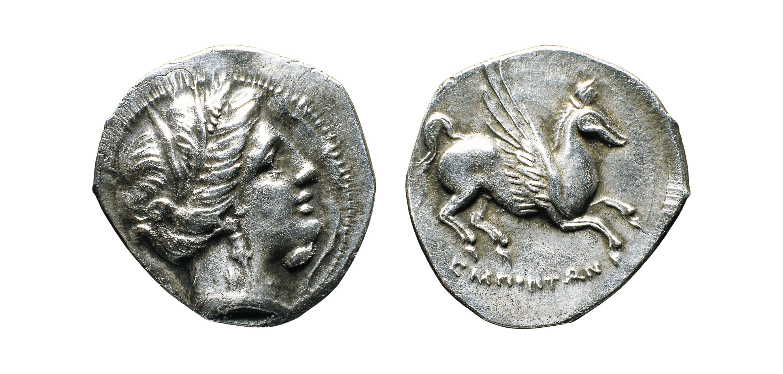 Emporion - Dracma d'Emporion - Finals del segle III aC