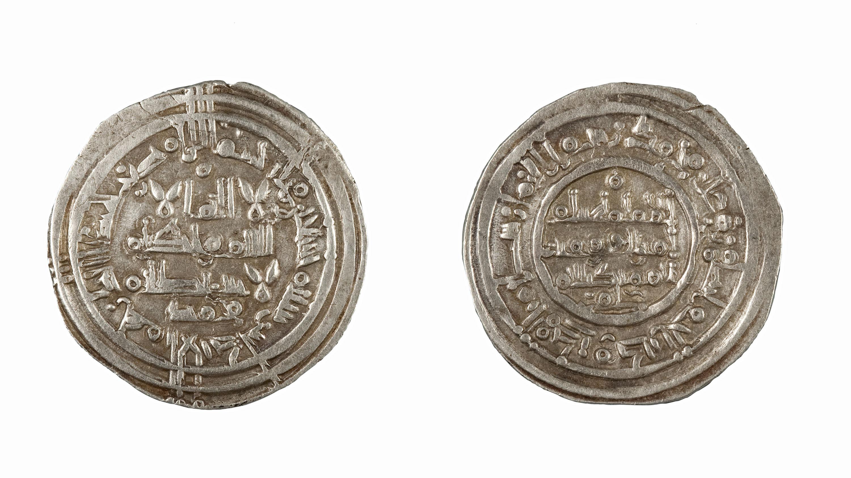 Hixam II - Dirham - 385-391 AH = 995-1009 AD