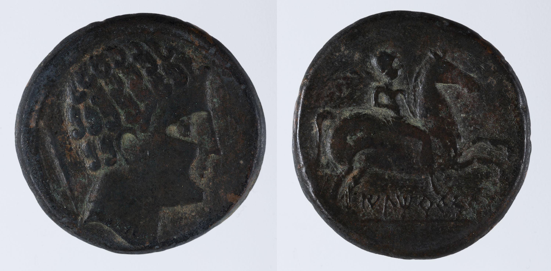 Iltirkesken - Unitat d'Iltirkesken - Mitjan segle II aC