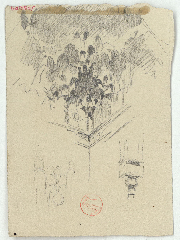 Marià Fortuny - Croquis d'enteixinat d'estil musulmà. Saló dels Abenserraigs de l'Alhambra (anvers) / Motiu arquitectònic d'estil musulmà (revers) - Cap a 1870-1872