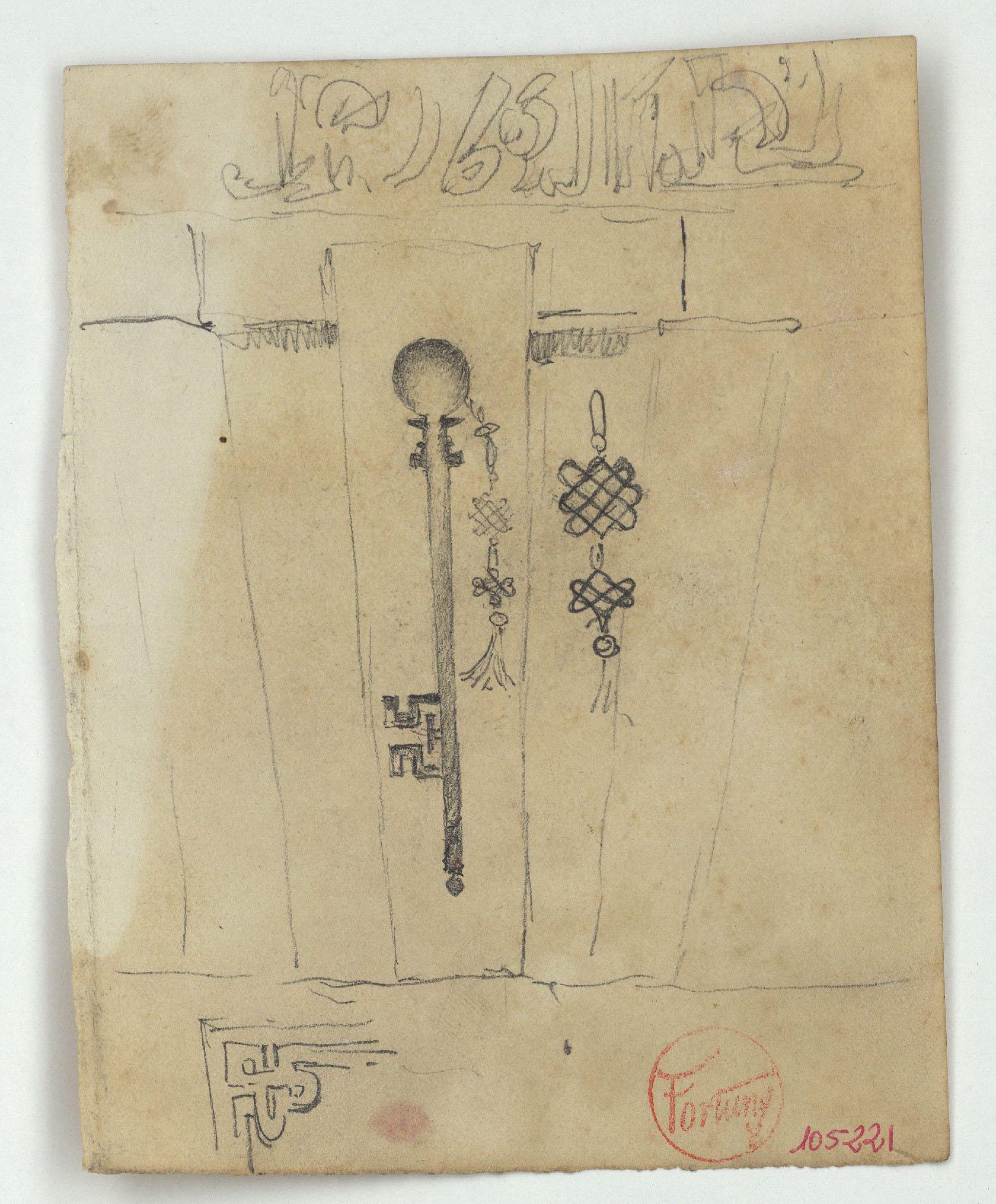 Marià Fortuny - Clau i motius d'estil islàmic - Cap a 1870-1872