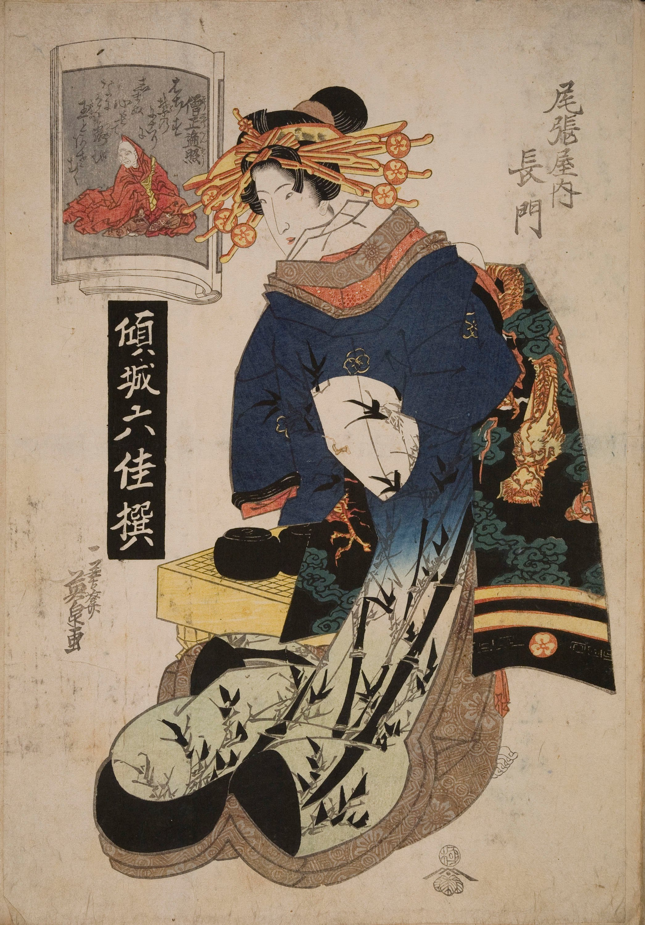 Utagawa Kunisada (Toyokuni III) - Ukiyo-e (album with seventy pictures) - End of the 18th century – mid-19th century [3]