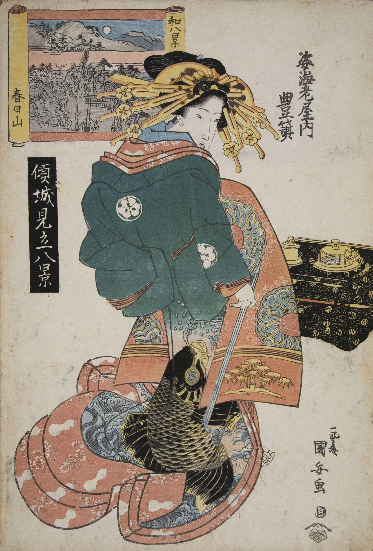 Utagawa Kunisada (Toyokuni III) - Ukiyo-e (album with seventy pictures) - End of the 18th century – mid-19th century [5]