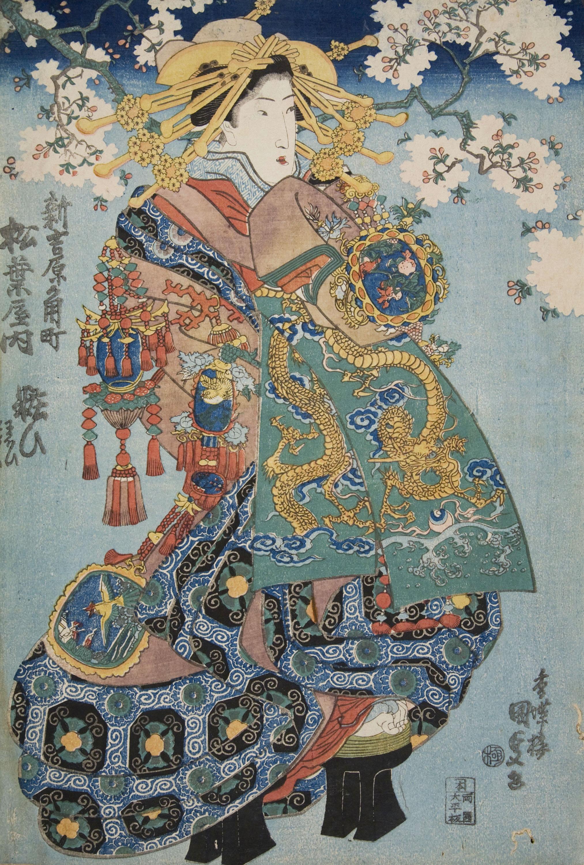 Utagawa Kunisada (Toyokuni III) - Ukiyo-e (album with seventy pictures) - End of the 18th century – mid-19th century [4]