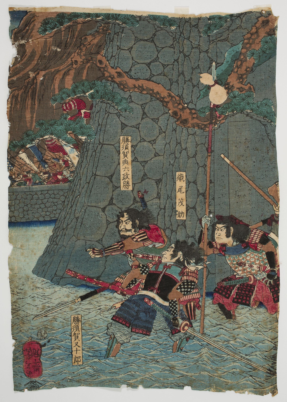 Yoshitoshi Tsukioka - Katsusuga Matayurô, Katsusuga Masakatsu and Orio Mosuke - Circa 1853-1854