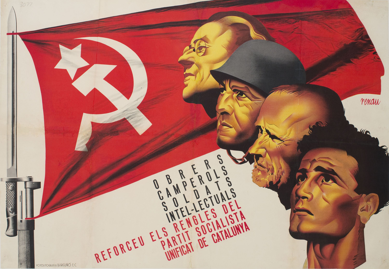 Josep Renau - Obrers, camperols, soldats, intel·lectuals, reforceu els rengles del Partit Socialista Unificat de Catalunya - 1937