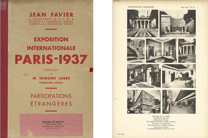 Participations étrangères: Exposition Internationale, Paris-1937. Paris: Alexis Sinjon, [1937]