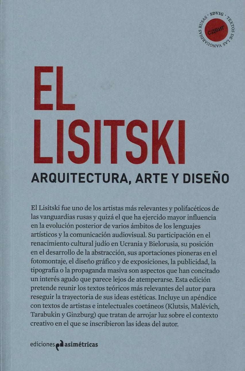el_lisitski.jpg