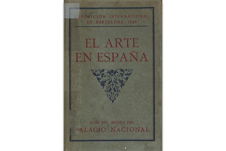 El arte en España: guía del Museo del Palacio Nacional