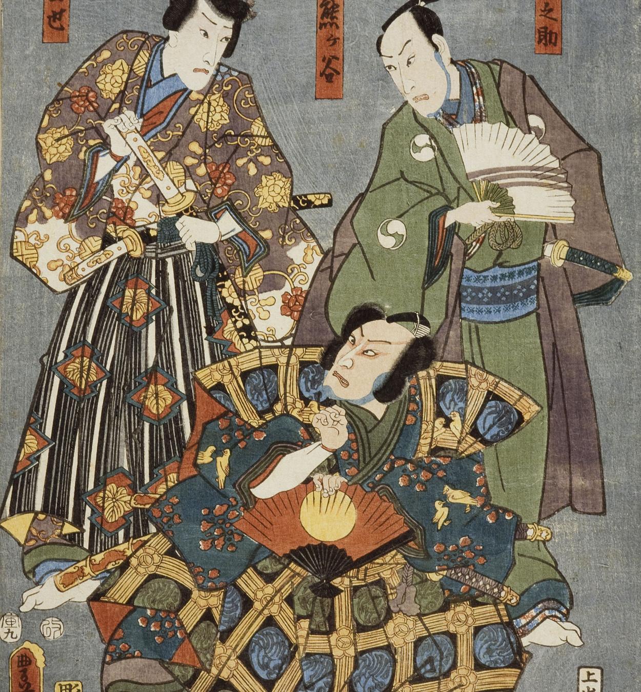 Utagawa Kunisada (Toyokuni III) - Yuranosuke, Kumagai and Jiraiya - 1854