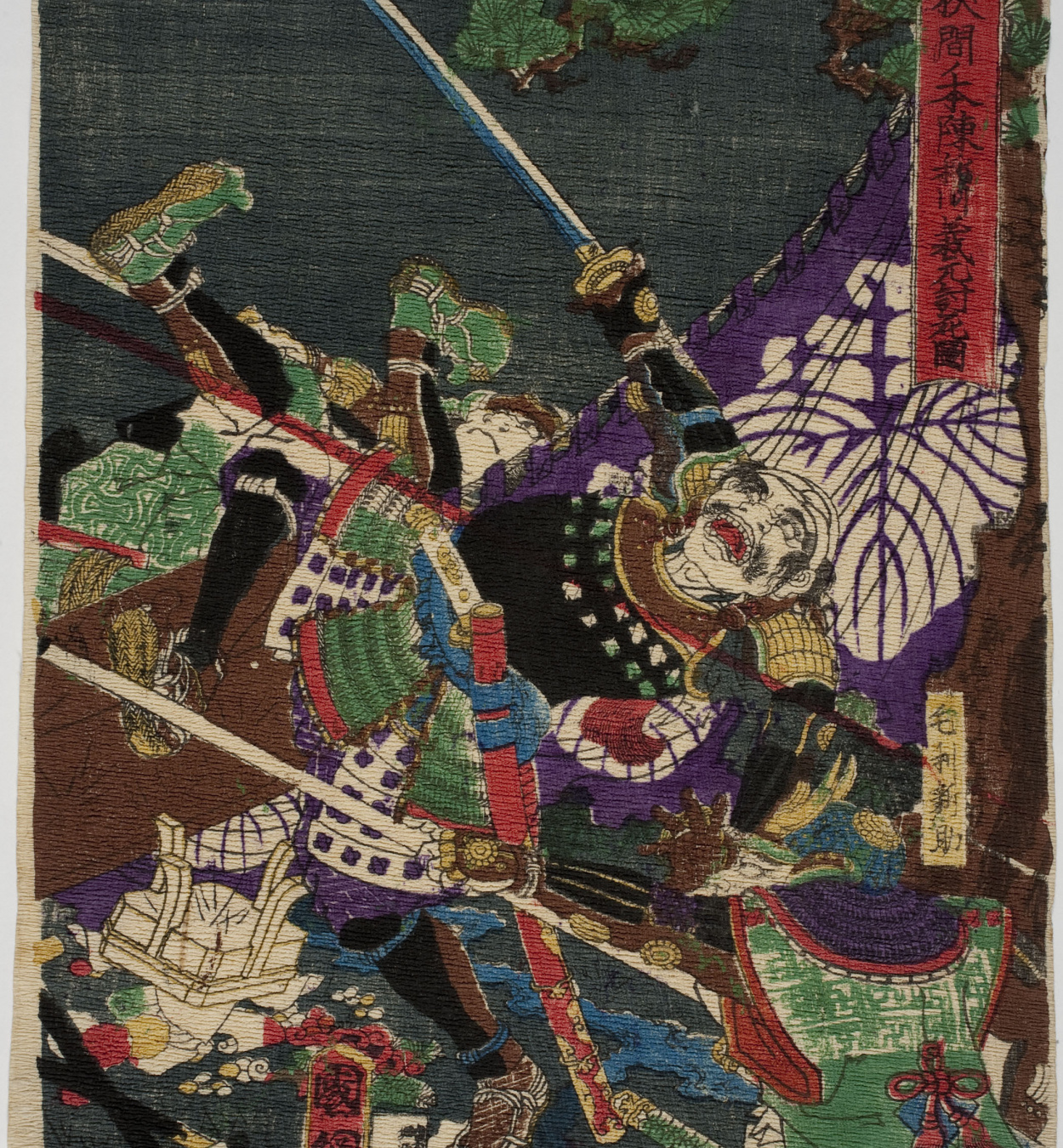 Utagawa Kunitsuna - Death of Imagawa Yoshimoto in the Battle of Okehazama (Okehazama no honjin Imagawa Yoshimoto uchijimi zu) - Circa 1840-1868