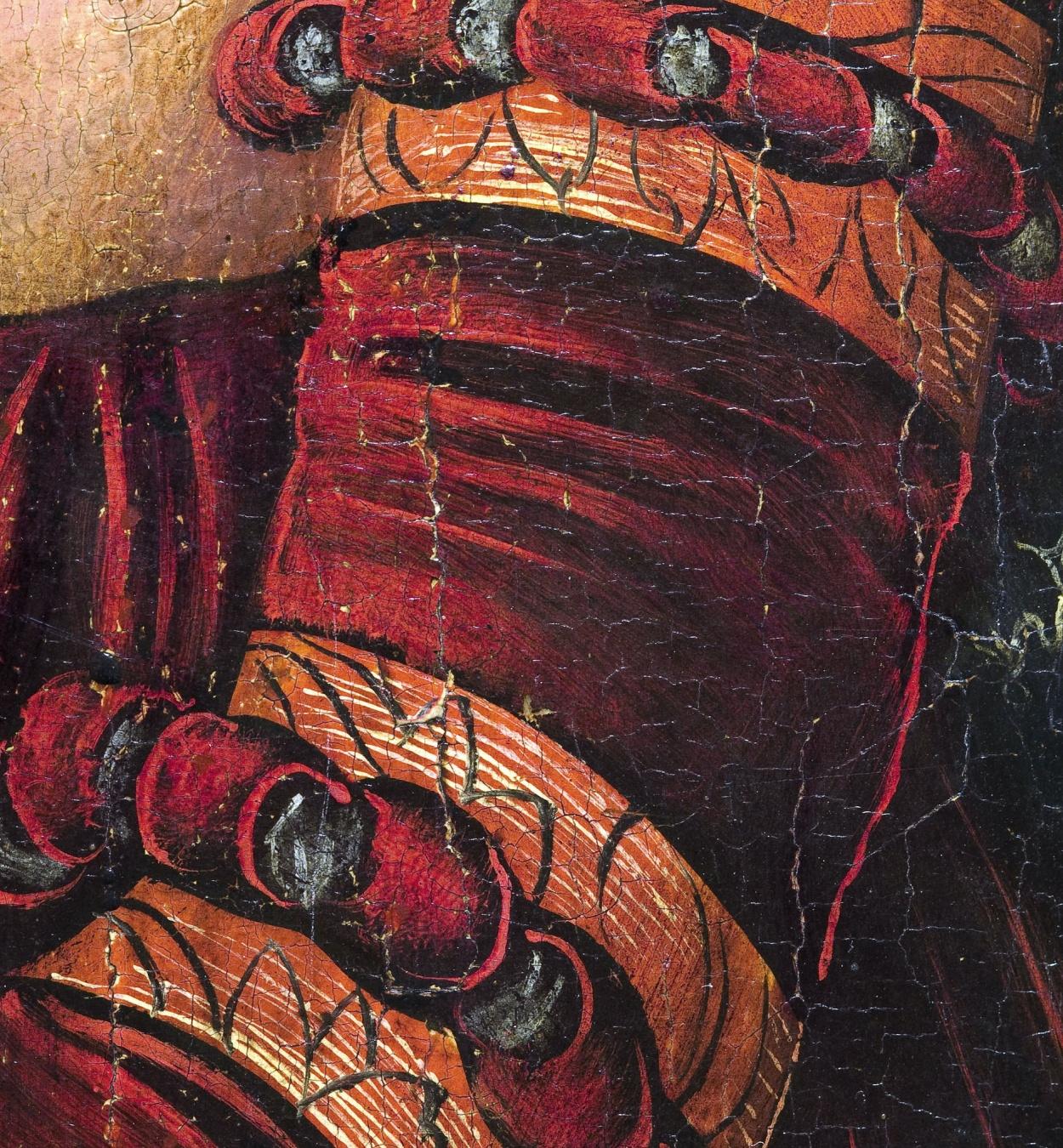 Lucas Cranach (el Vell) - Parella amorosa desigual - 1517 [1]
