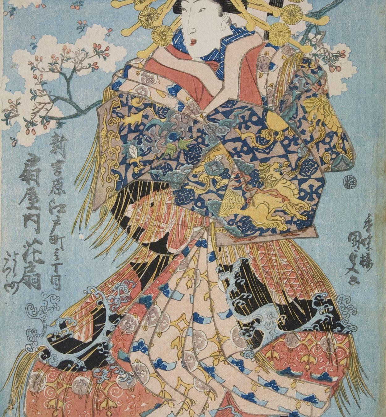 Utagawa Kunisada (Toyokuni III) - Ukiyo-e (album with seventy pictures) - End of the 18th century – mid-19th century [1]