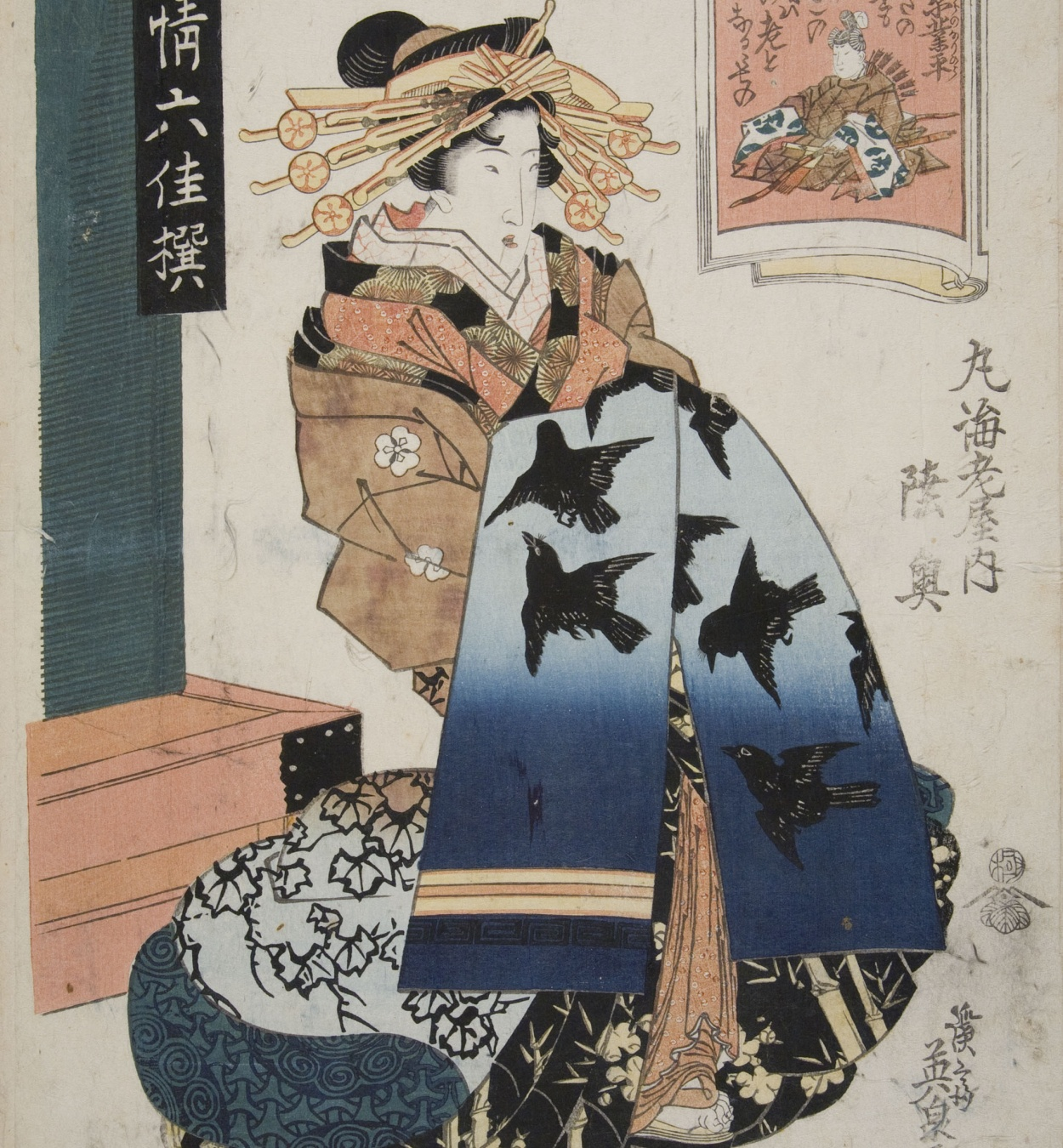 Utagawa Kunisada (Toyokuni III) - Ukiyo-e (album with seventy pictures) - End of the 18th century – mid-19th century [2]