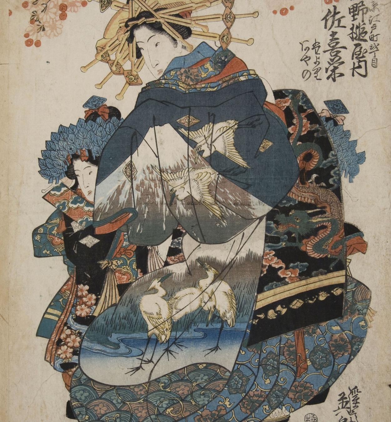 Utagawa Kunisada (Toyokuni III) - Ukiyo-e (album with seventy pictures) - End of the 18th century – mid-19th century [6]