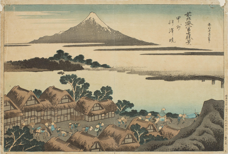Katsushika Hokusai - Posta de sol a Isawa, província de Kai - Cap a 1830-1832