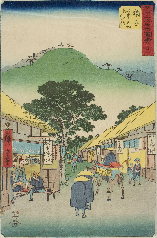 Ando Hiroshige - Mariko (estació del Tokaido) - 1833-1834