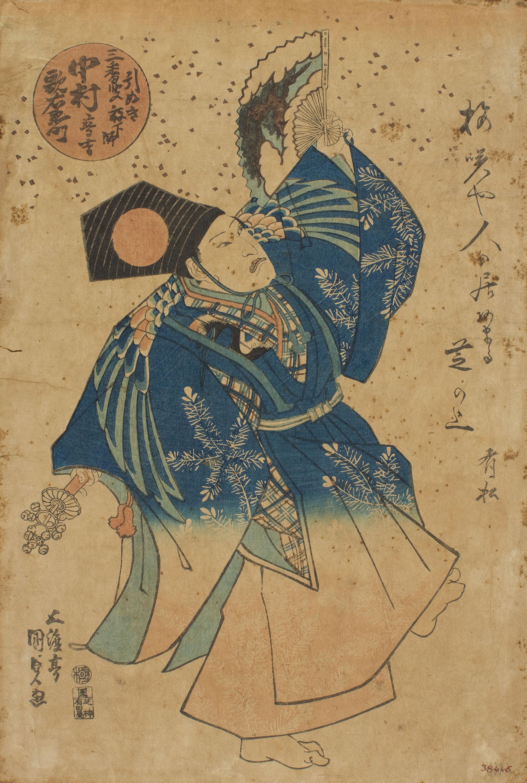 Utagawa Kunisada (Toyokuni III) - Nakamura Utaemon IV ballant Hikinuki Sanbaso - 1841