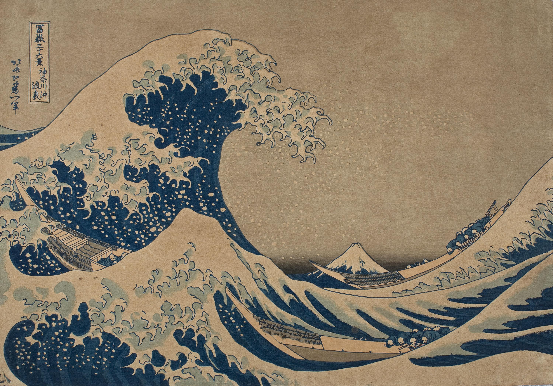 Katsushika Hokusai - Sota l'onada de Kanagawa - Cap a 1832
