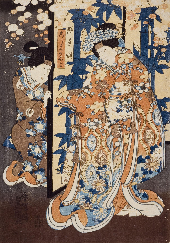 Utagawa Kunisada (Toyokuni III) - Terutehime i Koshimoto Kaoyo - 1847-1848