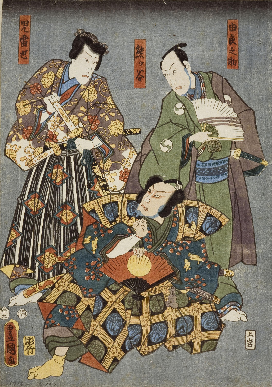 Utagawa Kunisada (Toyokuni III) - Yuranosuke, Kumagai i Jiraiya - 1854
