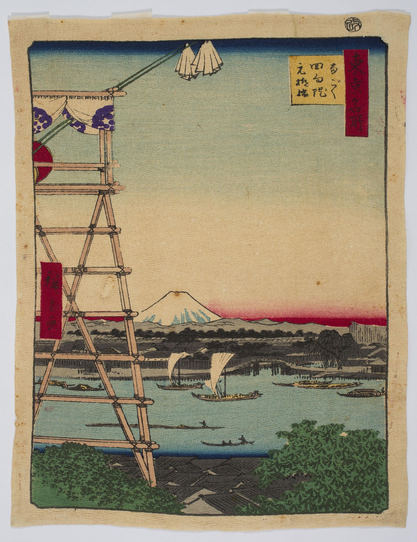 Ando Hiroshige - El pont Motoyanagi en el temple Ekôin a Ryôgoku (Cent vistes de llocs famosos d'Edo) (Meisho edo hyakkei) - 1857