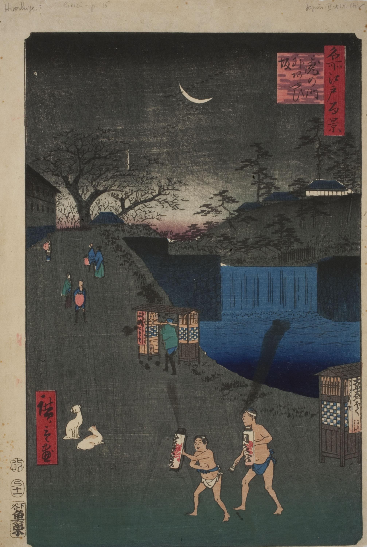 Ando Hiroshige - Costa d'Aoi, a fora de la porta Toranomon - 1857