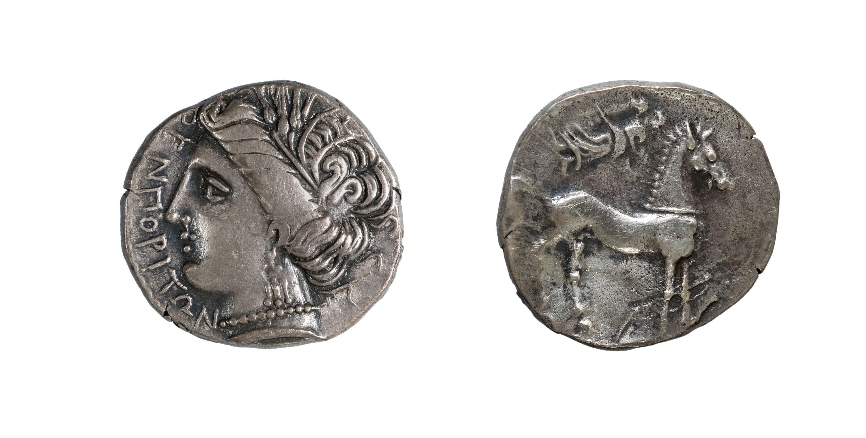 Emporion - Dracma d'Emporion - Inicis del segle III aC