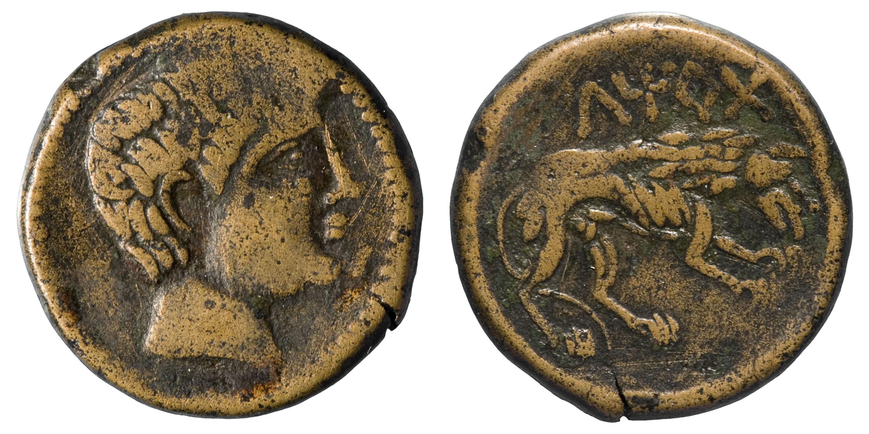 Iltirta - Unitat d'Iltirta - Primera meitat del segle I aC