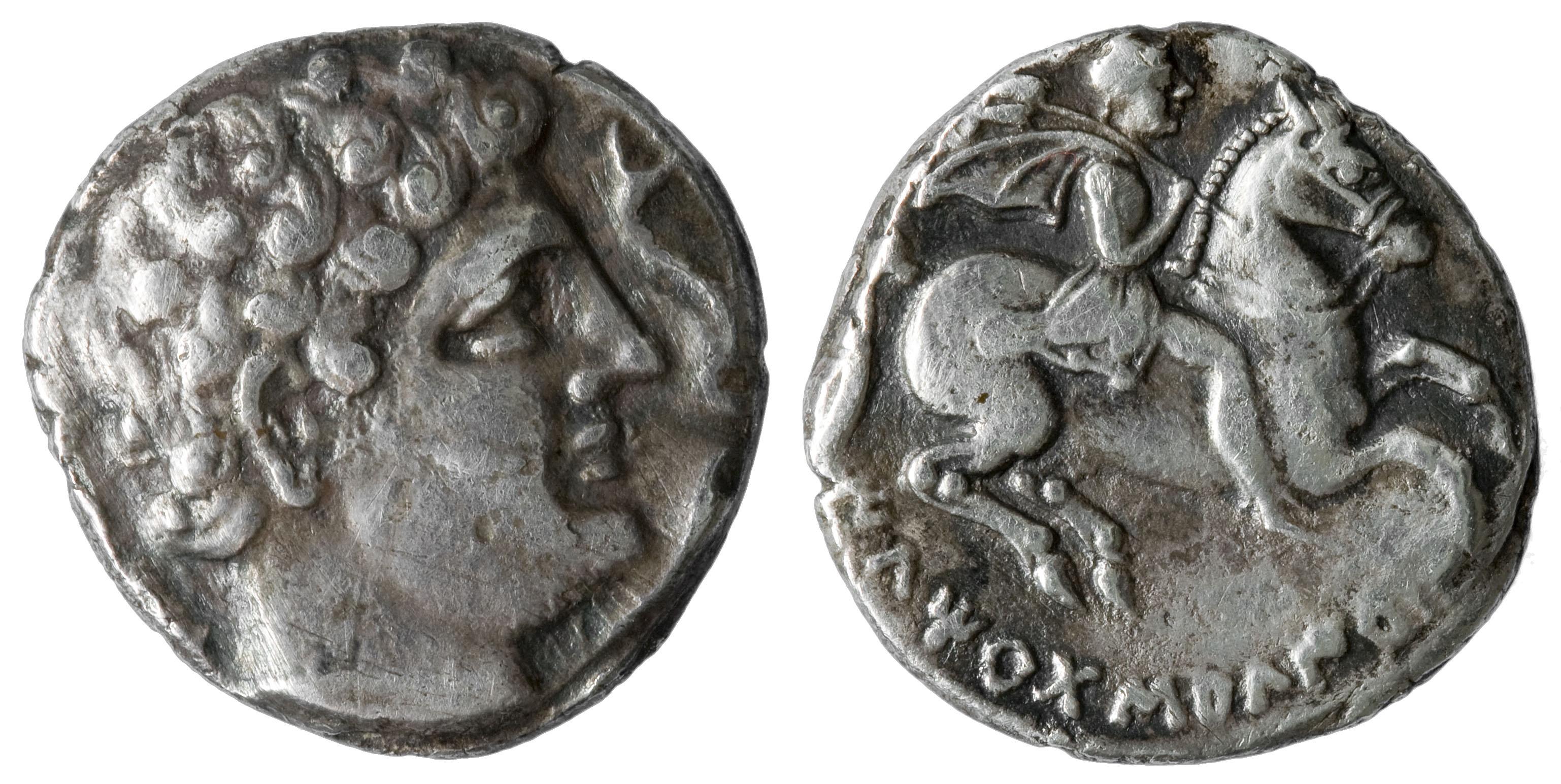 Iltirta - Denari d'Iltirta - Mitjan segle II aC