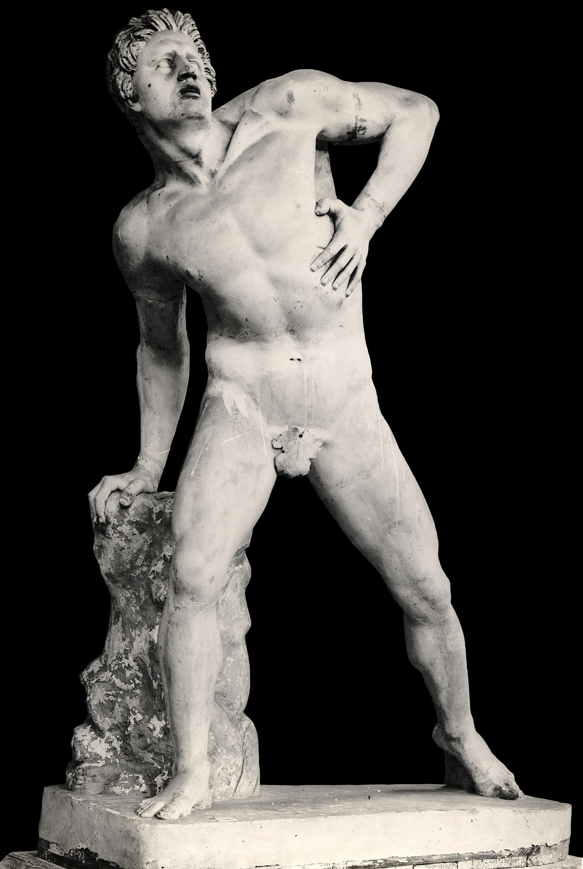 Josep Bover - Gladiador ferit - 1825