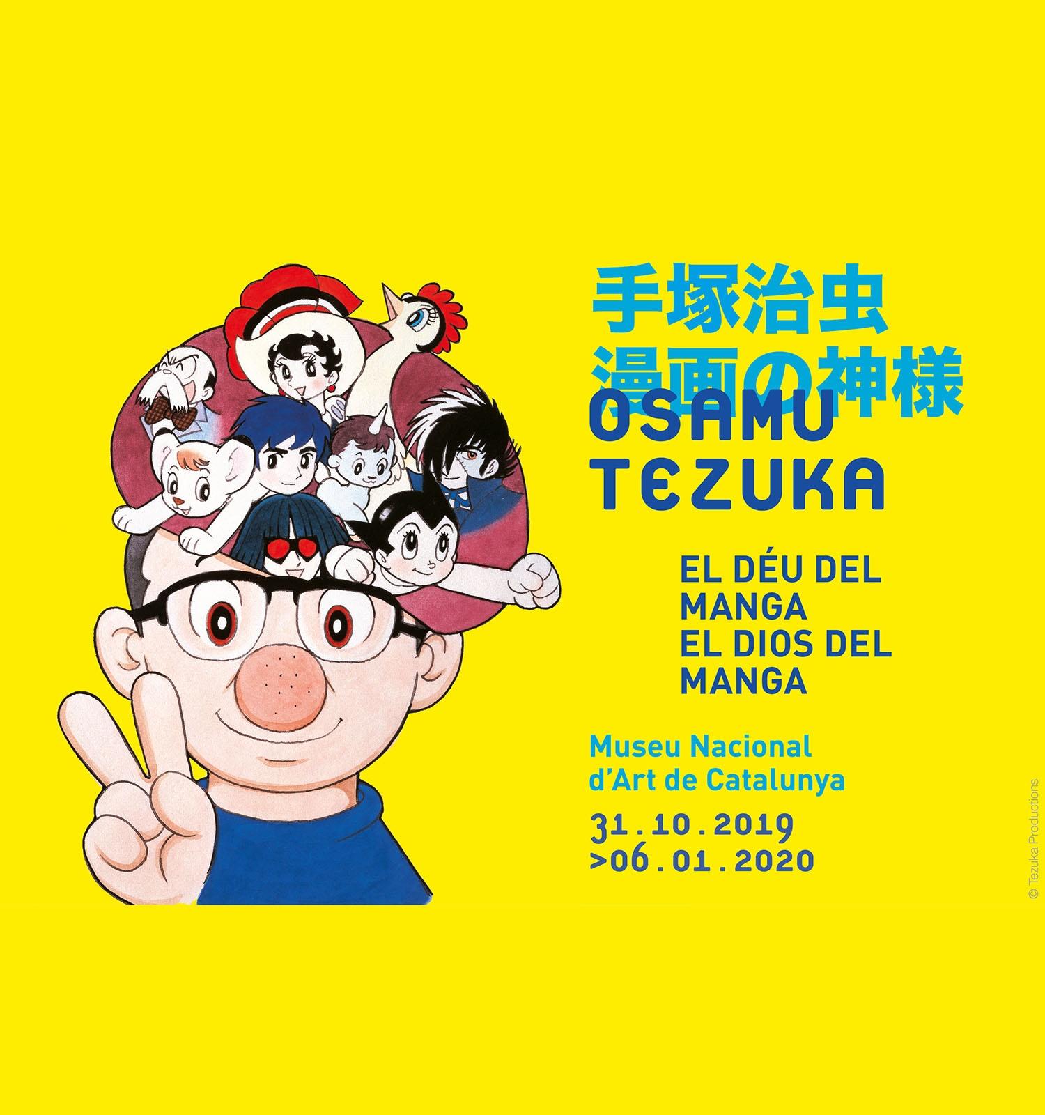 Cartell de l'exposició. © Tezuka Productions