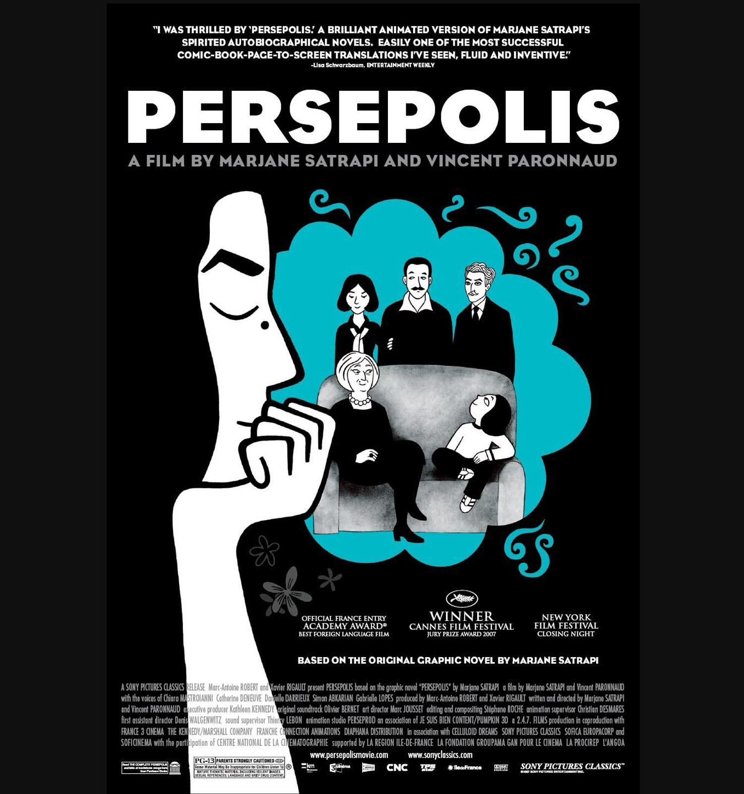 Cartell de la pel.lícula Persepolis