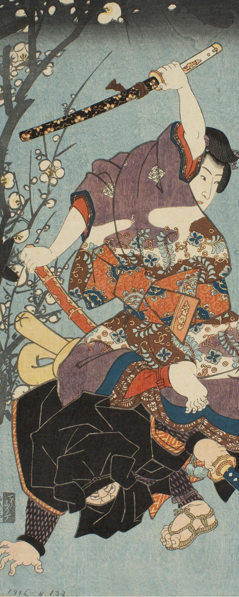 Museu Nacional d'Art de Catalunya | Japonisme i altres exotismes