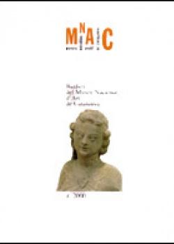 2001 - Autors Diversos