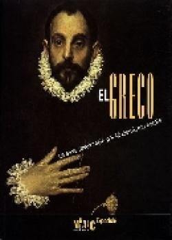 1996 - Autors Diversos