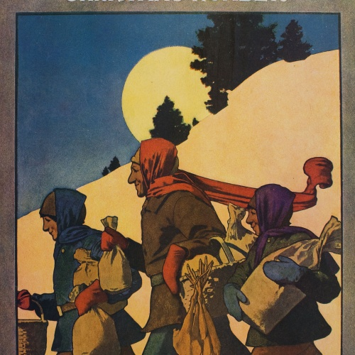 Maxfield Parrish - Success. Christmas Number - 1901