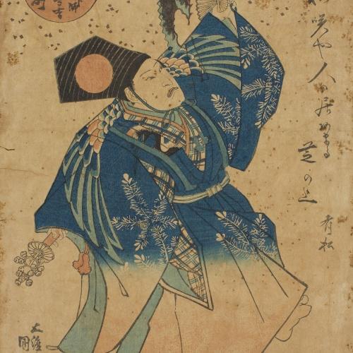 Utagawa Kunisada (Toyokuni III) - Nakamura Utaemon IV dancing Hikinuki Sanbaso - 1841