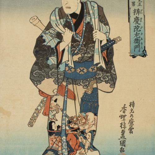 Utagawa Kunisada (Toyokuni III) - Benkei Dazaemon (Eiyu mitate junin otoko) - 1847-1848