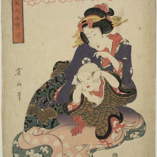 Kikugawa Eizan - Courtesan with child (Fûryû bijin kodakara asobi) - Circa 1814-1817