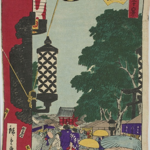 Utagawa Hiroshige II (Shigenobu) - Kinryûzan Temple in Asakusa (Thirty-six Views of the Eastern Capital) (Tôto sanjûrokkei) - 1862