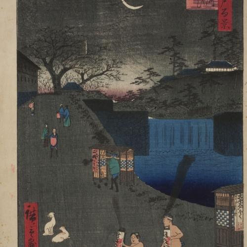 Ando Hiroshige - Aoi Slope, Outside Toranomon Gate - 1857