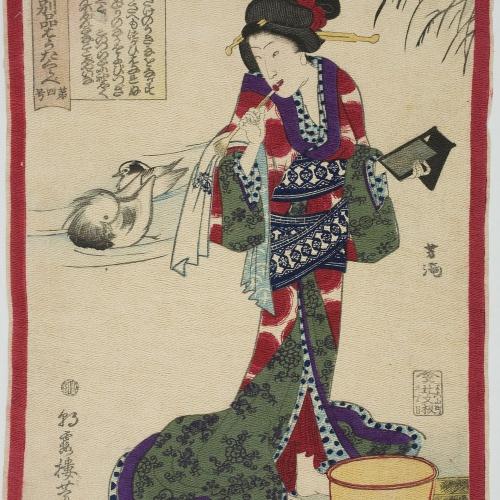Utagawa Yoshiiku - Courtesan - 1860