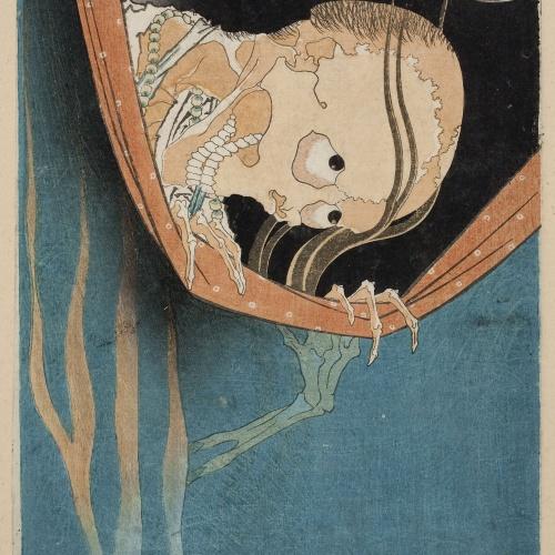 Katsushika Hokusai - El fantasma Kohada Koheiji (Cent històries de fantasmes) - 1831